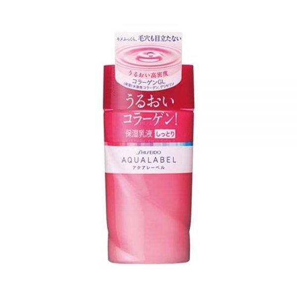 SHISEIDO Aqualabel Moisture Emulsion R Moist - 130ml