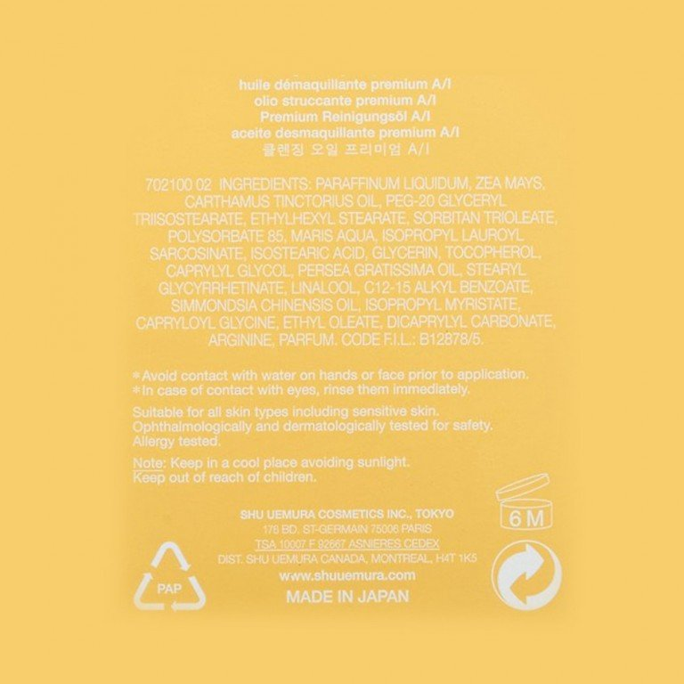SHU UEMURA Cleansing Oil Premium A/I - 450mle