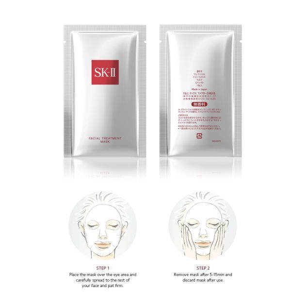 sk ii facial treatment mask instructions