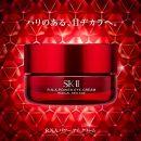 SK-II R.N.A Power Eye Cream Radical New Age