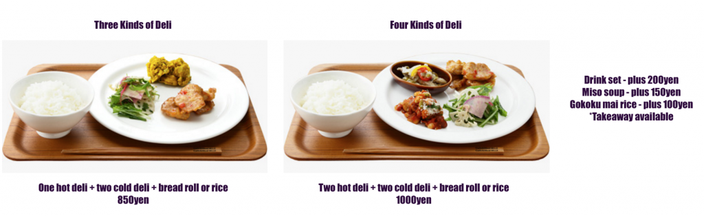 Cafe & Meal Muji Lunch Deals