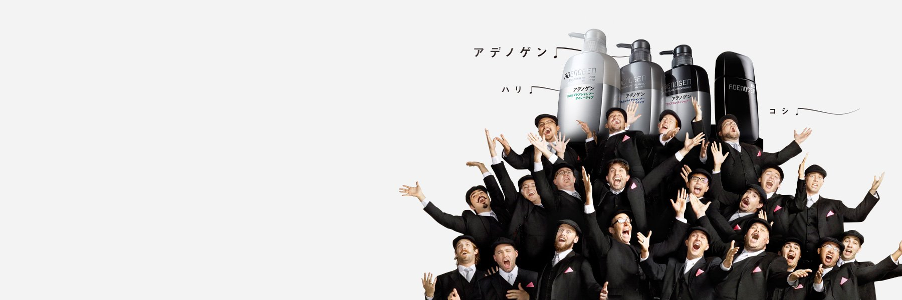 Japanese Solution to Hair Loss and Re-Growth