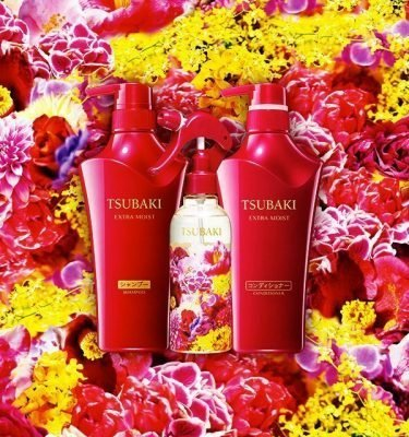 SHISEIDO Tsubaki Extra Moist Set - Shampoo Conditioner and Mini Treatment Mae in Japan