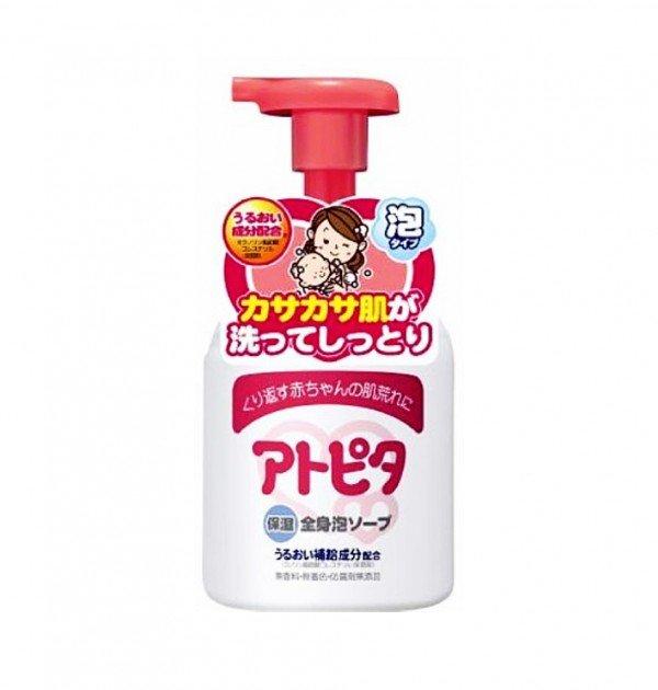 TANPEI Atopita Baby Foam Soap - 350ml