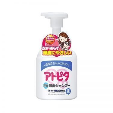 TANPEI Atopita Baby Scalp Moisturizing Foam Shampoo - 350ml