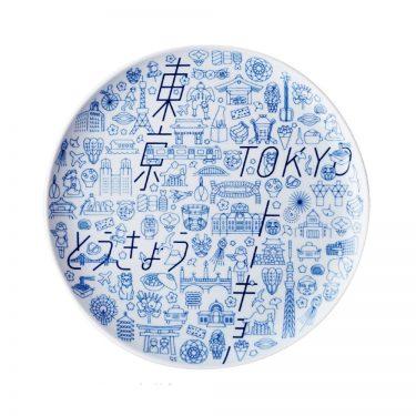 TOKYO ICON Arita Porcelain Plate Large