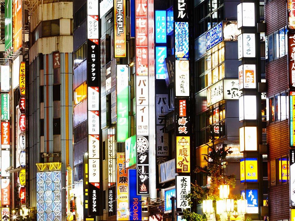 Tokyo is never boring