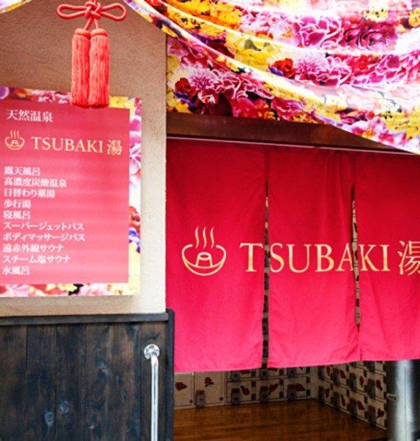 NEW SHISEIDO Tsubaki Volume Touch Treatment 180g Made in Japan