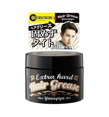YANAGIYA Hair Grease - Extra Hard 90g