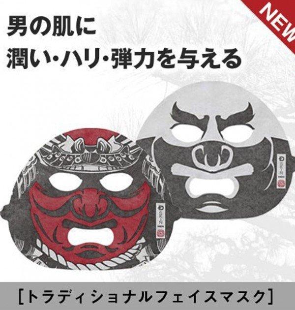 ANGFA D-SKIN MEN Traditional Beauty Face Mask - 2 Sheets