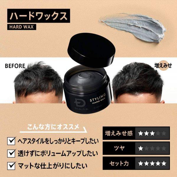 ANGFA SCALP-D D-STYLE Hair Hard Wax Hold Made in Japan