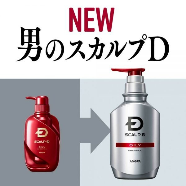 ANGFA SCALP D Medical Shampoo Oily Skin Type Made in Japan