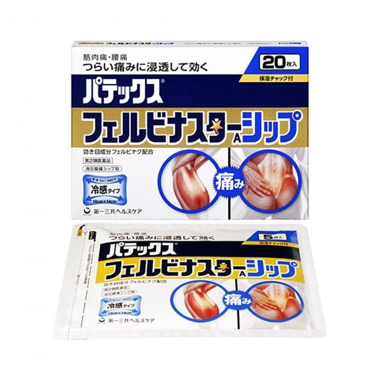 DAIICHI SANKYO Patex Felbinastar A - Cold Type 20 Sheets