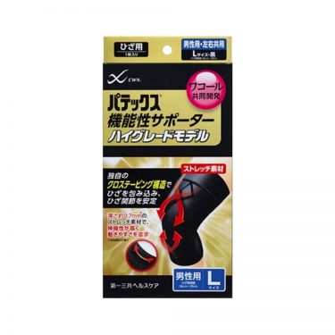 DAIICHI SANKYO Patex Knee Support - Large Black Long Type