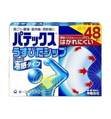 DAIICHI SANKYO Patex Thin Pain Relief Plaster - Cold Type 48 Sheets
