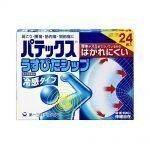 DAIICHI SANKYO Patex Thin Pain Relief Plaster - 24 Sheets