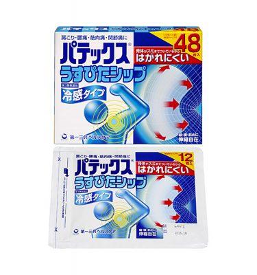 DAIICHI SANKYO Patex Thin Pain Relief Plaster Cold Type