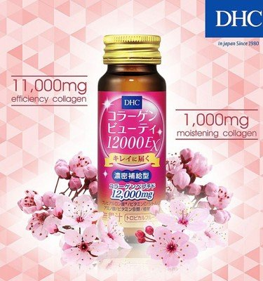 DHC Collagen Beauty 12000EX