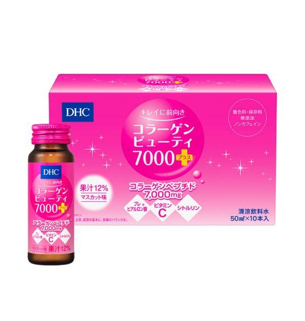 DHC Collagen Beauty 7000 Plus 10pcs
