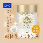 DHC Pure Fresh Placenta Grains Made in Japan