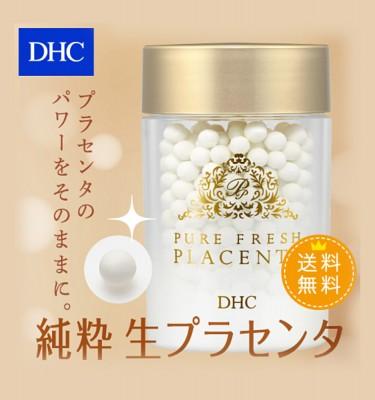 DHC Pure Fresh Placenta - 600 Grains