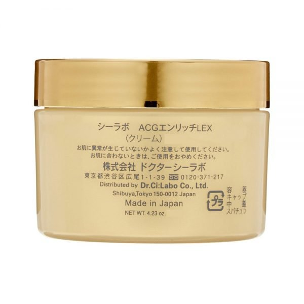 Dr. Ci:Labo Aqua-Collagen-Gel Enrich-Lift EX