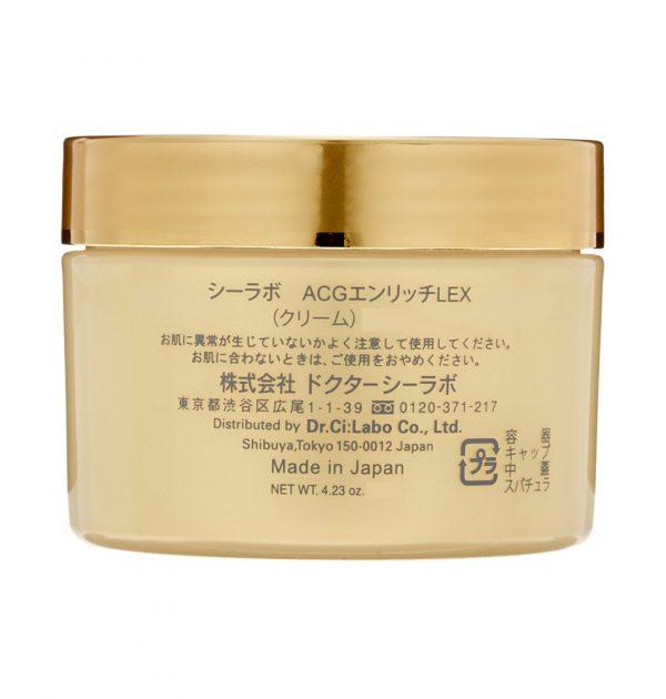 Dr. Ci:Labo Aqua-Collagen-Gel Enrich-Lift EX