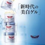 Dr.Ci-labo Aqua Collagen Gel BIHAKU Whitening Moisturizer Made in Japan