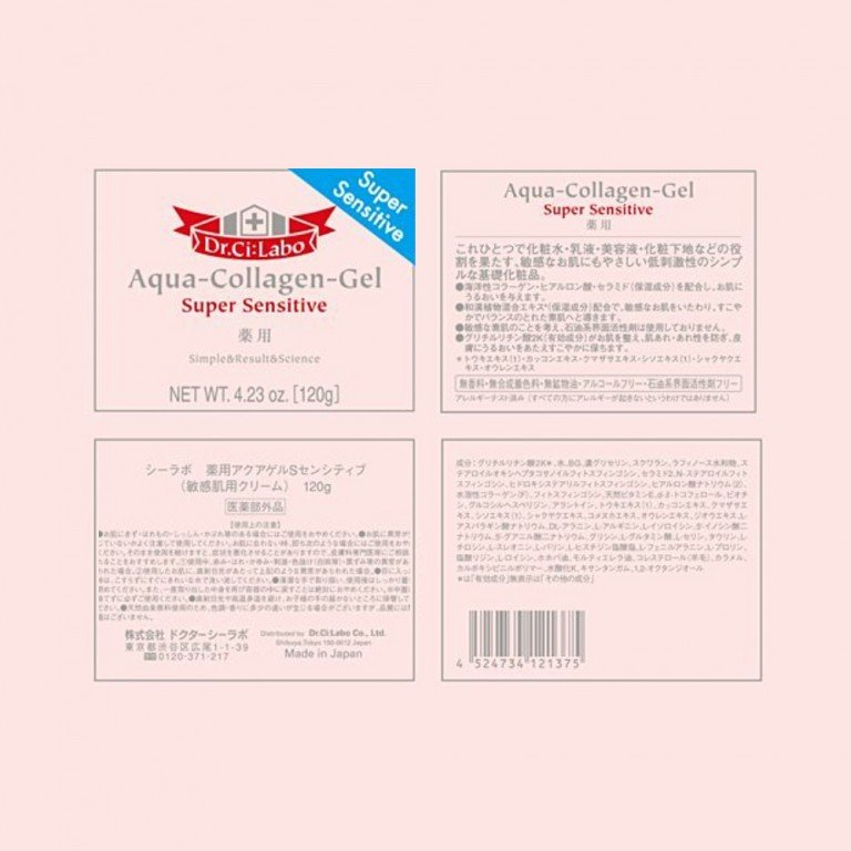 Dr.Ci:labo Medicated Aqua-Collagen-Gel Super Sensitive - 120g