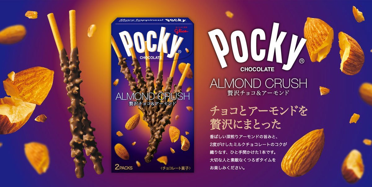 GLICO Pocky Almond Crush Made in Japan