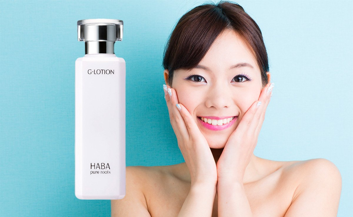 HABA Pure Roots G-Lotion