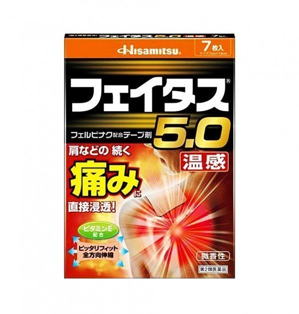 HISAMITSU Feitasu Pain Relief Patches - Warm Type 7 Sheets