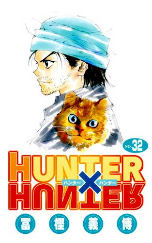 HUNTER×HUNTER to Return to Weekly Shonen Jump
