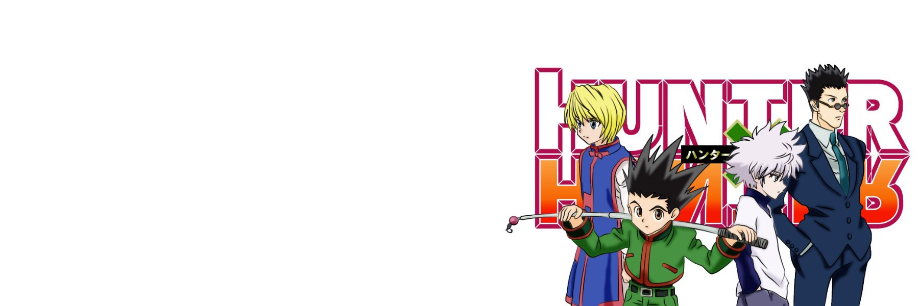 HUNTER×HUNTER to Return to Weekly Shonen Jump