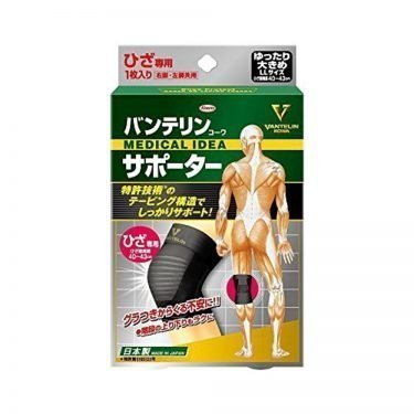 KOWA Vantelin Protection Knee Support - Extra Large 40-43cm