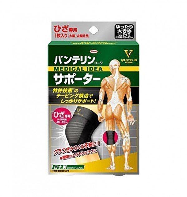 KOWA Vantelin Protection Knee Support - Extra Large 40-43cm