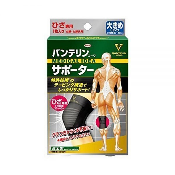 KOWA Vantelin Protection Knee Support - Large 37-40cm
