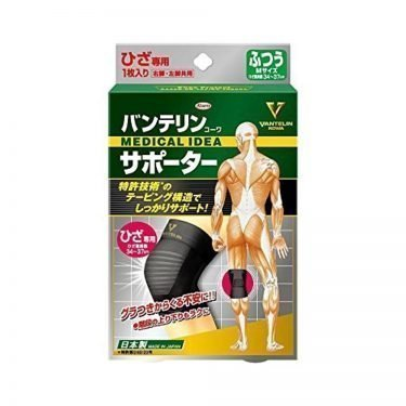 KOWA Vantelin Knee Protection - Medium 34-37cm