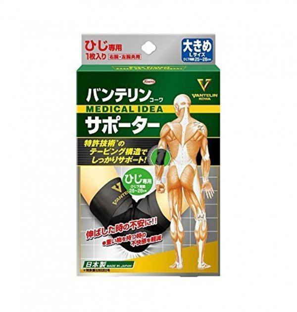 KOWA Vantelin Protection Elbow Support - Large 25-28cm