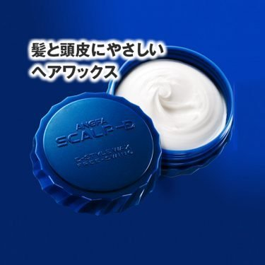 Scalp D hair wax