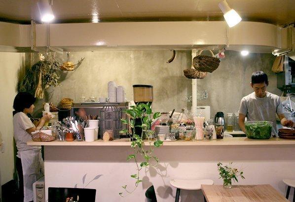 Katane Cafe in Shibuya-ku