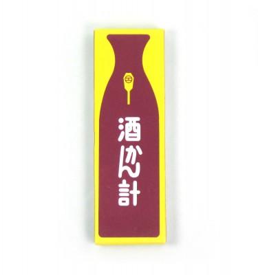 Atsukan Hot & Warm Sake Thermometer