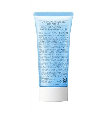 Biore Sarasara UV Aqua Rich Watery Essence - Sunscreen SPF50+/PA++++ 50g