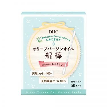 DHC Olive Virgin Oil Swabs - 50pcs
