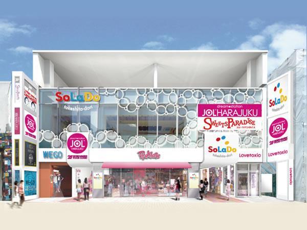 Dream Station JOL – A Girl's Heaven in Harajuku