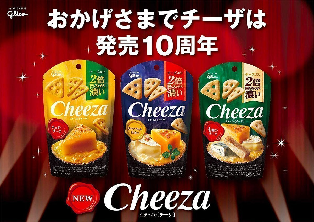 GLICO Cheeza Camembert Made in Japan