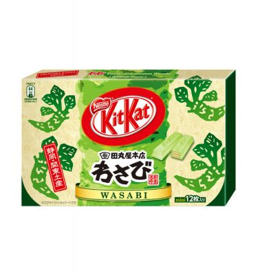Japanese Kit Kat - Wasabi Chocolate Box - 12 Mini Bar