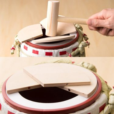 KISHIMOTO Mini Sake Handmade Barrel - Kagamibiraki Party Set