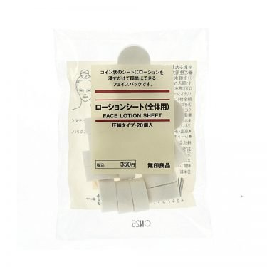 MUJI Face Lotion Compressed Sheet Mask - 20pcs