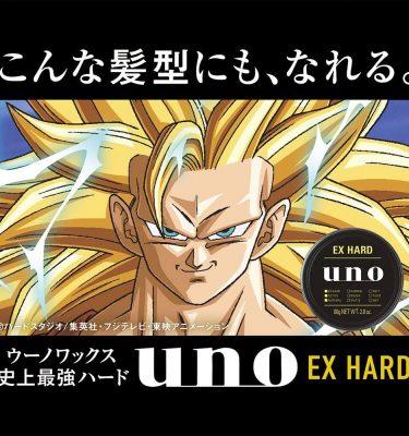 NEW SHISEIDO Ex Hard Hair Wax Made in Japan